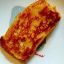 【低糖質】ふすまパンdeフレンチトースト