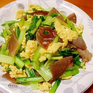 小松菜ときくらげの中華炒め