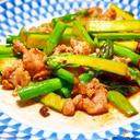 豚肉とアスパラのトウチジャン炒め