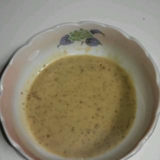 サラダに最適!ごまドレッシング