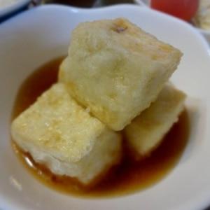 【節約】揚げだし☆豆腐