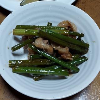 にんにくの芽と豚肉の炒めもの