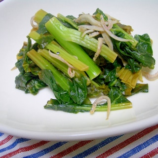 小松菜としらすの煮物