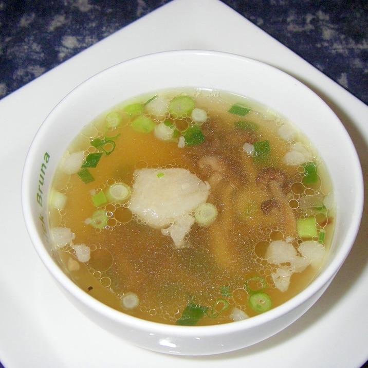 牛脂 スープ