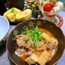 角麸と豚肉のケチャップ煮