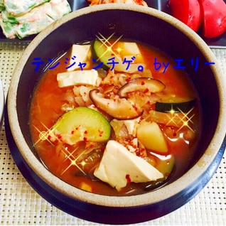 韓国の味噌汁*テンジャンチゲ。