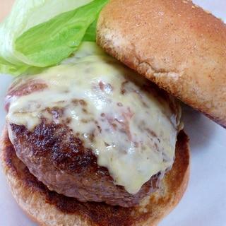 【合い挽き肉300g】肉ガッツリのチーズバーガー