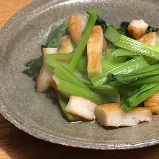 小松菜と平天(はんぺん)のさっと煮