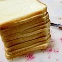 6枚切り食パンを 綺麗に12枚にする方法