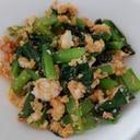 辛子明太子の小松菜、卵炒め