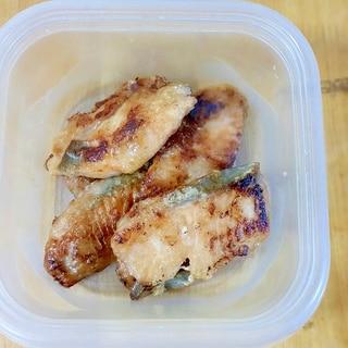 鮭竜田揚げ焼き