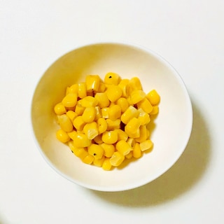 バターコーン