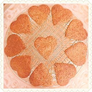 ピーナッツペーストのきな粉クッキー