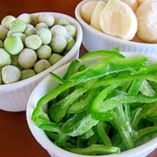 いろいろ冷凍保存~野菜~