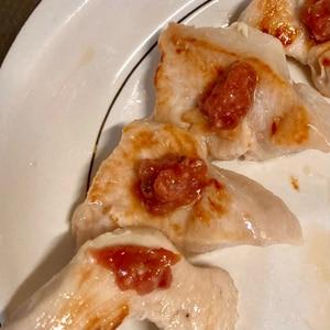 おつまみにぜひ!梅コチュジャンのせ鶏もも肉の塩焼き
