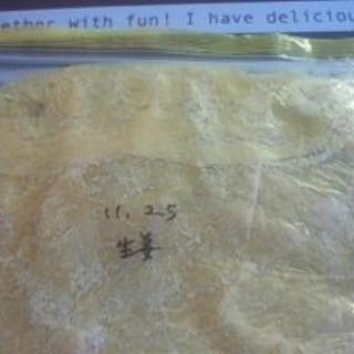 生姜の冷凍保存(すりおろし&薄切り)