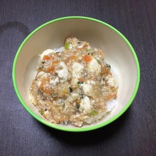 【離乳食 完了期】豚そぼろdeマーボー豆腐丼