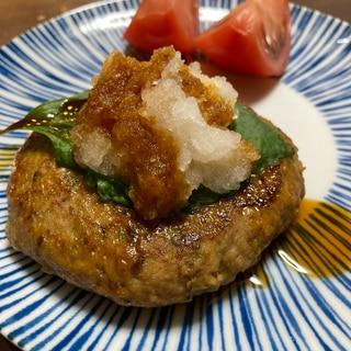 ふわふわ♡いわしと豆腐のハンバーグ