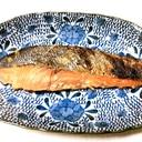秋鮭の塩こうじ漬け焼き