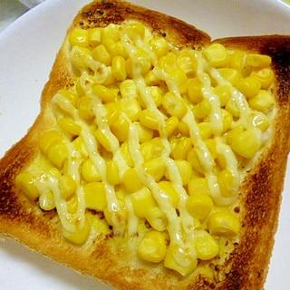 朝ごパン♪粒マスタードがアクセント♪コーンマヨパン