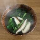 五月菜と椎茸の味噌汁