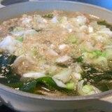 韓国風わかめと牛肉のスープ