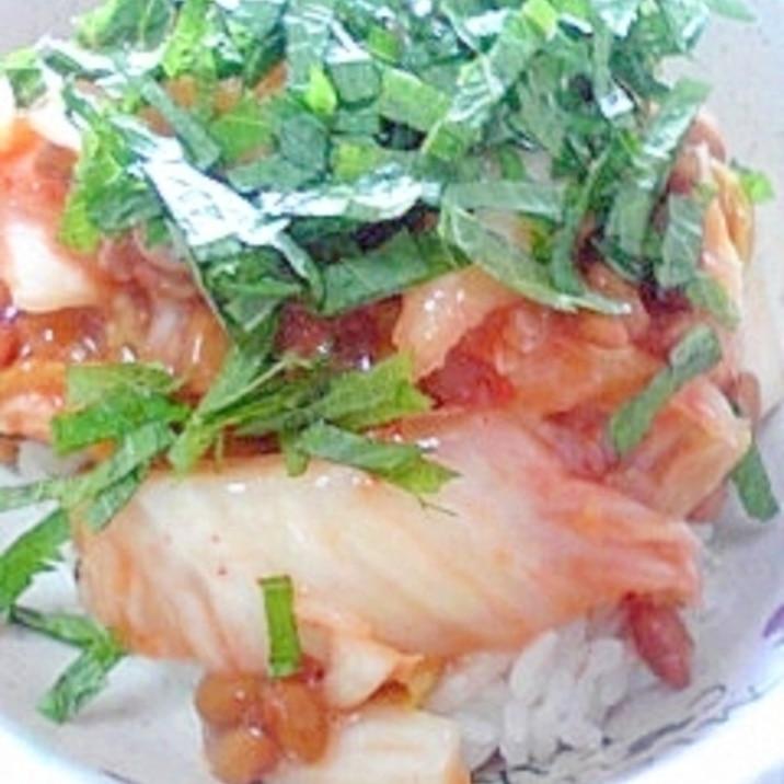 納豆の食べ方-大葉&キムチ♪