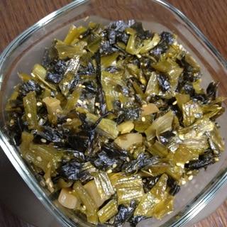 高菜漬けの炒め物
