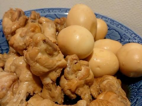 味ぽんで作ってみたよ!鶏肉のさっぱり煮
