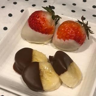 簡単でオシャレ♪可愛いフルーツチョコ(*^^*)