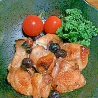 鶏肉のブルーベリーはちみつ焼き