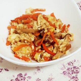 椎茸で旨味たっぷり!簡単炒り豆腐