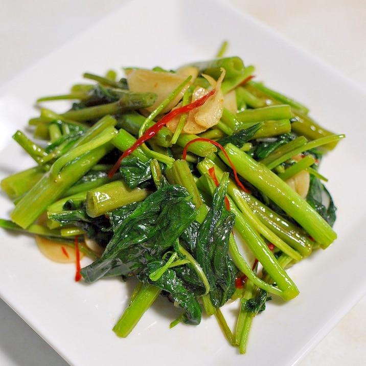空芯菜のナンプラー炒め