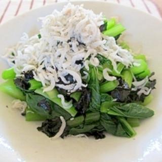 小松菜の海苔和えしらすのせ