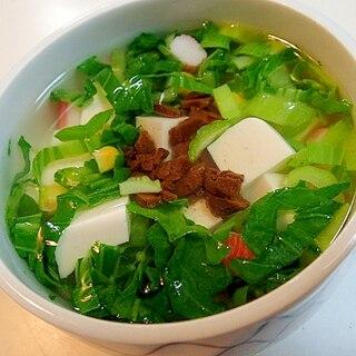 豆腐*青梗菜*コーン*カニカマ*黒大蒜のスープ♬