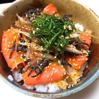 簡単☆スモークサーモン丼