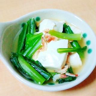 小松菜と豆腐と桜えびの煮物