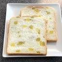 HBで!蒸しさつまいも入り優しい甘さの食パン