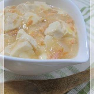 鮭の麻婆豆腐