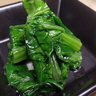青梗菜のおひたし(白だし)