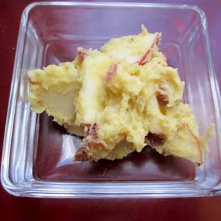 さつまいも★りんごのポテトサラダ