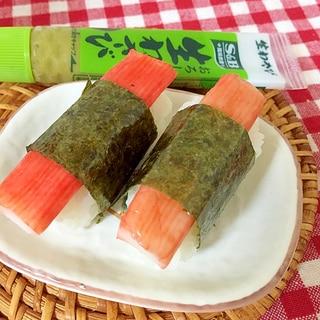 カニカマのにぎり寿司♡