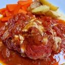 味噌トマトソースのイタリアンハンバーグ