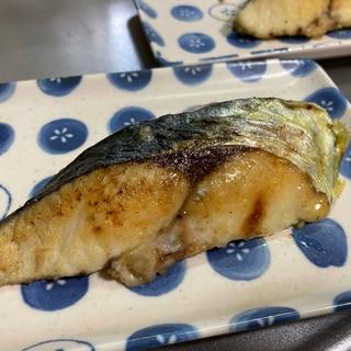 さわらのカレーソテー【幼児食にも】