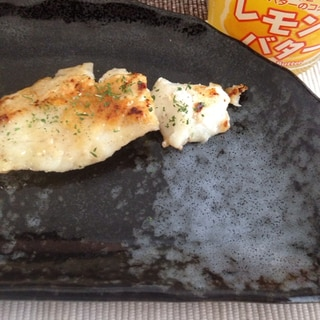レモンバターで☆白身魚のムニエル(*^^*)