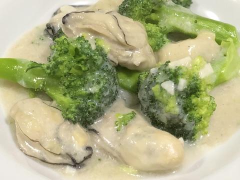 牡蠣とブロッコリーのクリーム煮♩