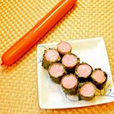 ☺お弁当にも☆簡単おかず♪のり巻き魚肉ソーセージ☺