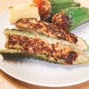 夏野菜にたっぷり☆ジューシー肉詰めゴーヤ❣️