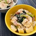 夏休みのランチ☆豆腐と豚バラの簡単丼