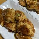 鶏胸肉のネギだれの炒め物